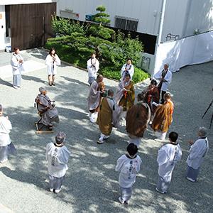 兵庫時衆の踊り念仏